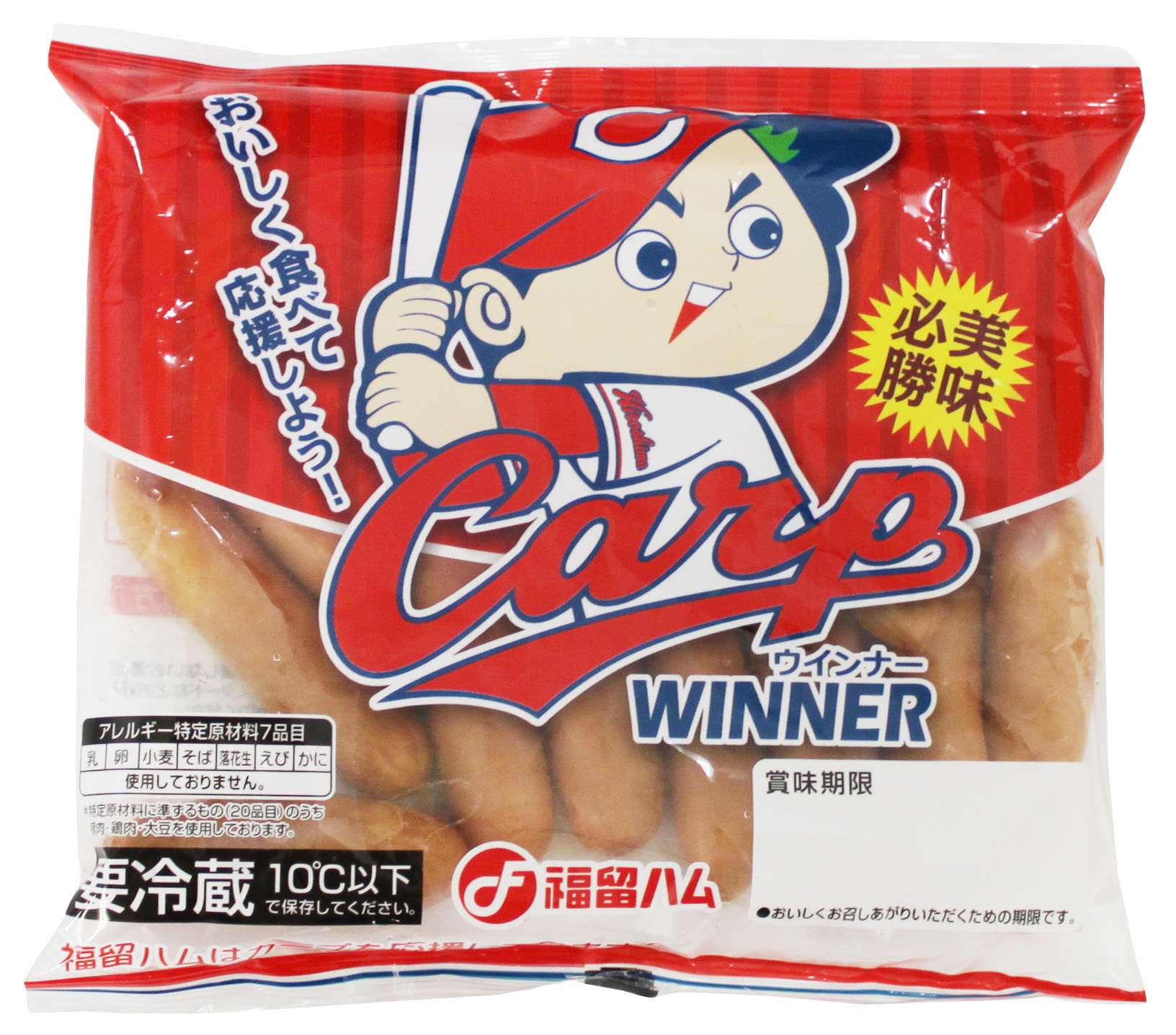 Carp WINNER(カープ ウインナー)