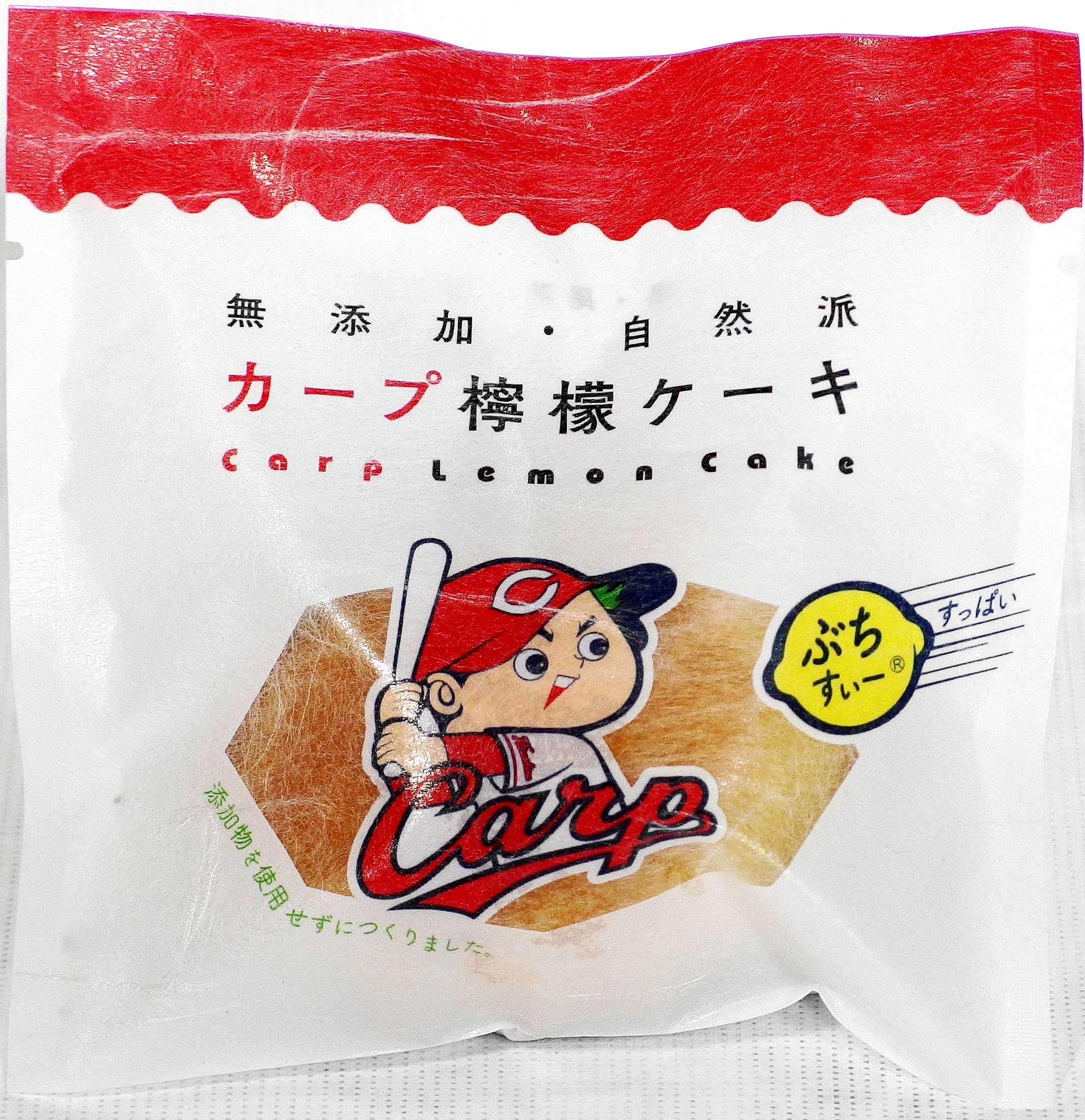 カープレモンケーキ ぶちすいー