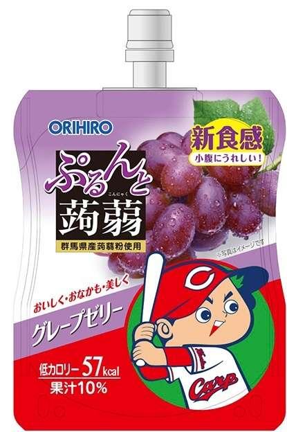 広島東洋カープ ぷるんと蒟蒻ゼリー グレープ