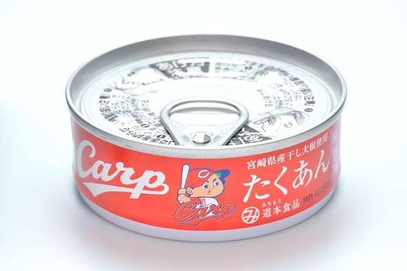 カープのたくあん缶 梅酢味