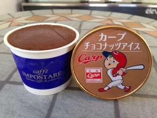 カープチョコナッツアイス