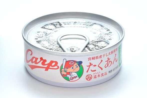カープのたくあん缶 こんぶ味