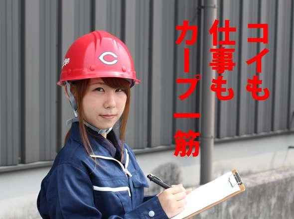 ワークフィッターオリジナル 作業用・防災用ヘルメット