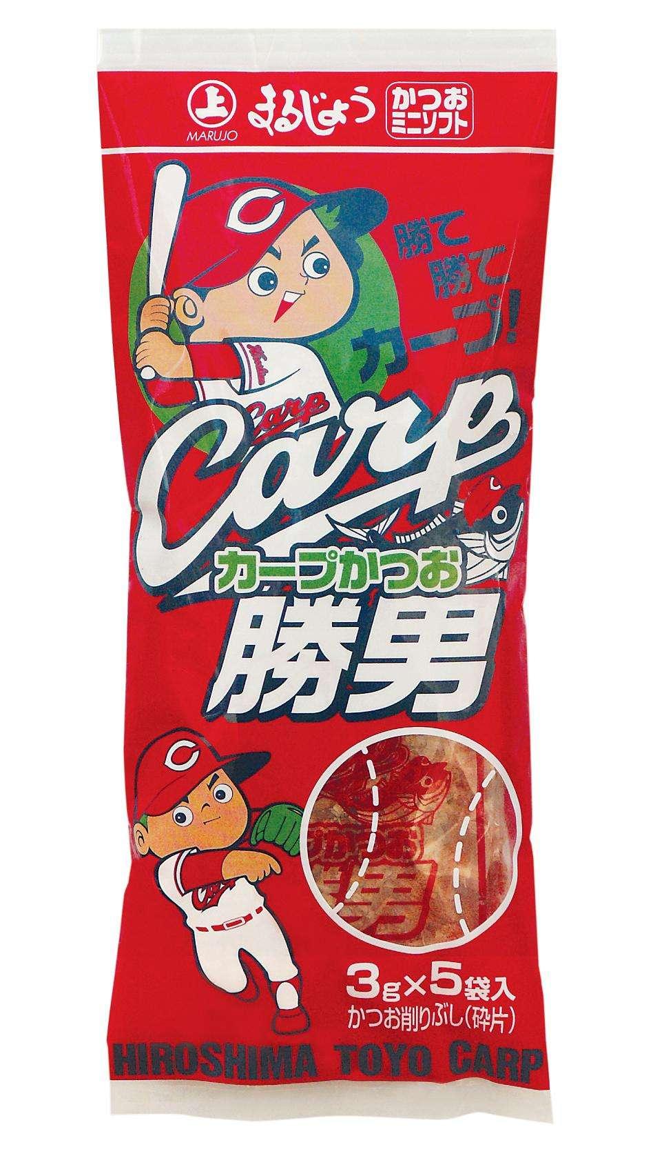 カープ勝男(かつお)