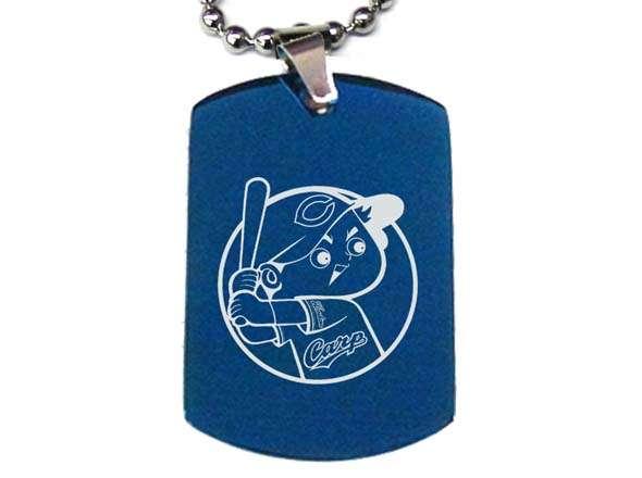 広島東洋カープ ステンレスIDタグ ネックレス&バッグチャーム