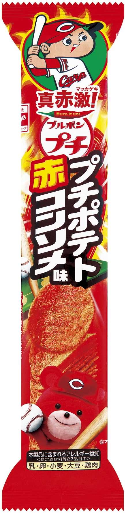 プチポテト 赤コンソメ味