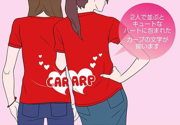 Love Carp Tシャツ