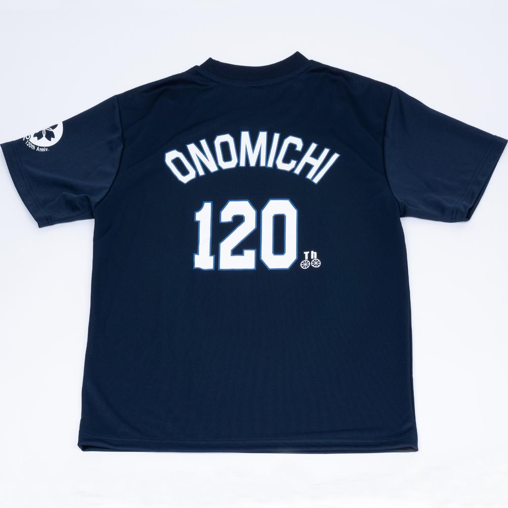 尾道市制施行120周年記念「尾道オリジナルカープコラボTシャツ」