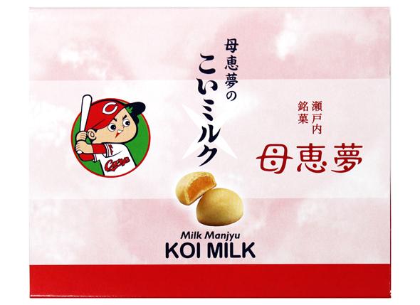 母恵夢のこいミルク