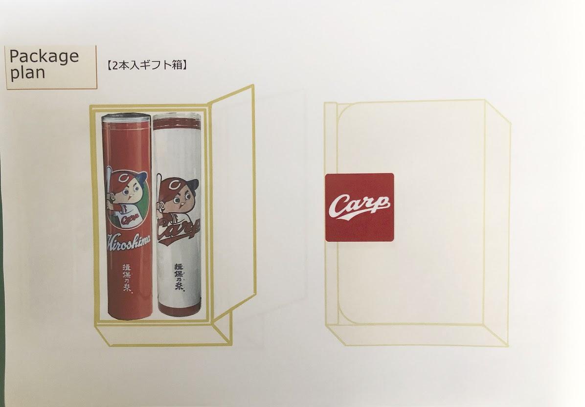 手延そうめん揖保乃糸×広島カープ