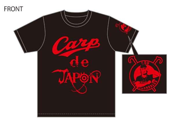 広島東洋カープ×内藤哲也 Carp de JAPON Tシャツ(ブラック)