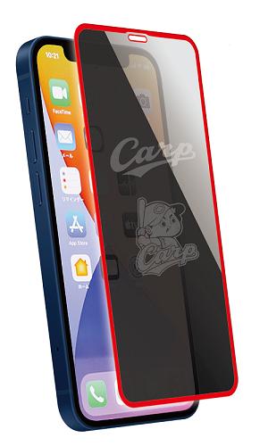 CARP強化ガラス保護フィルム i-Phone12・12Pro