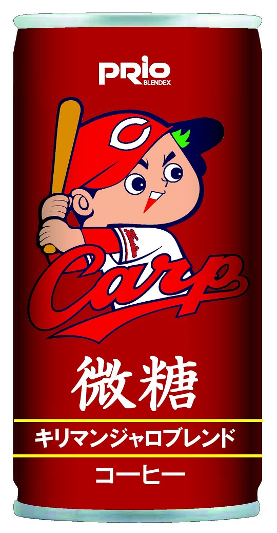 CARP微糖コーヒー