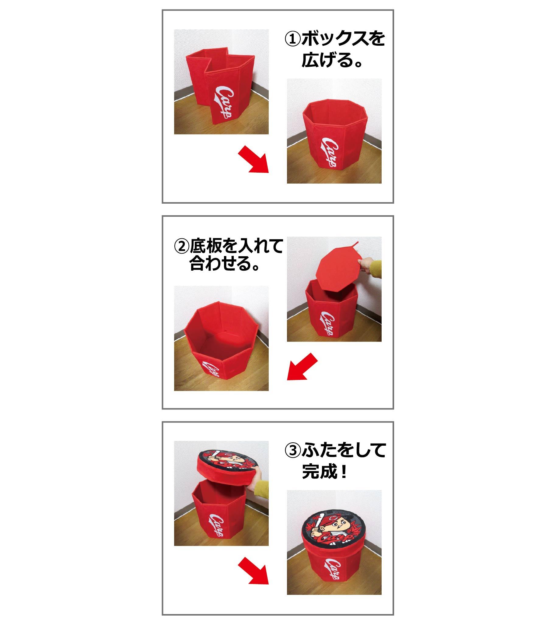 広島 東洋 カープ