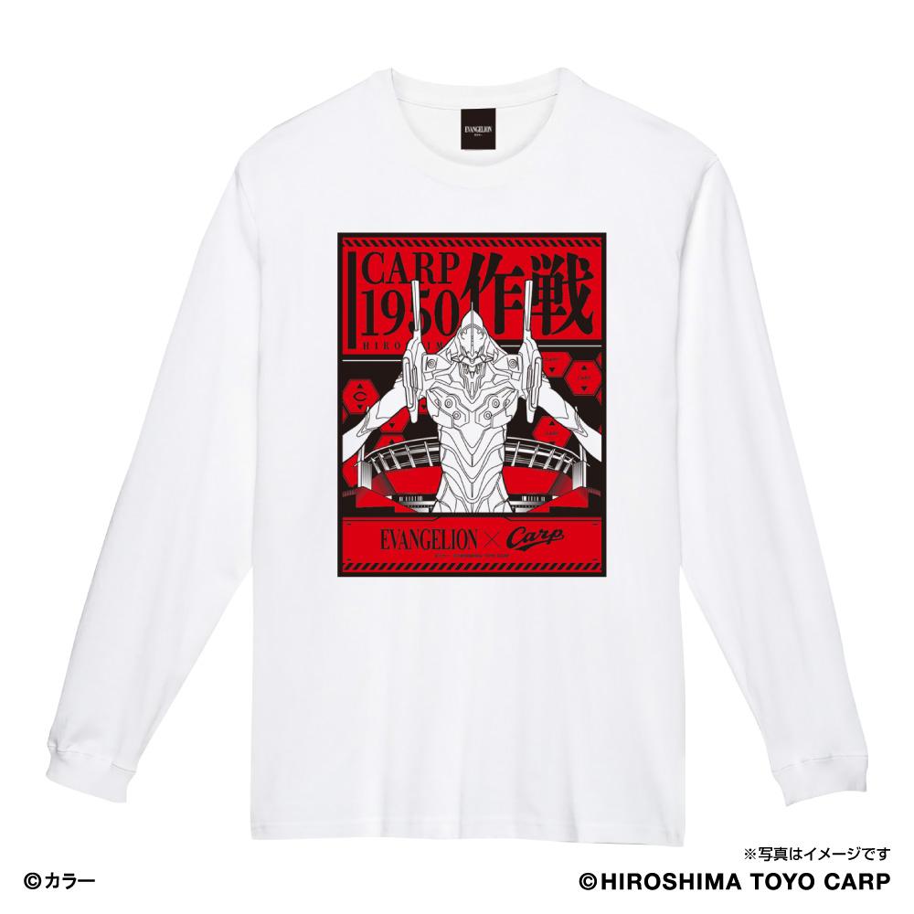 EVANGELION/カープ ロングTシャツ(リアル)