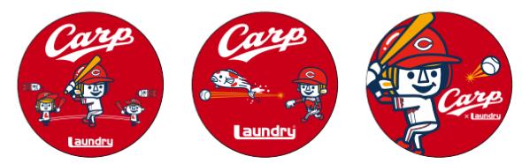 Laundry×広島東洋カープコラボ缶バッジ