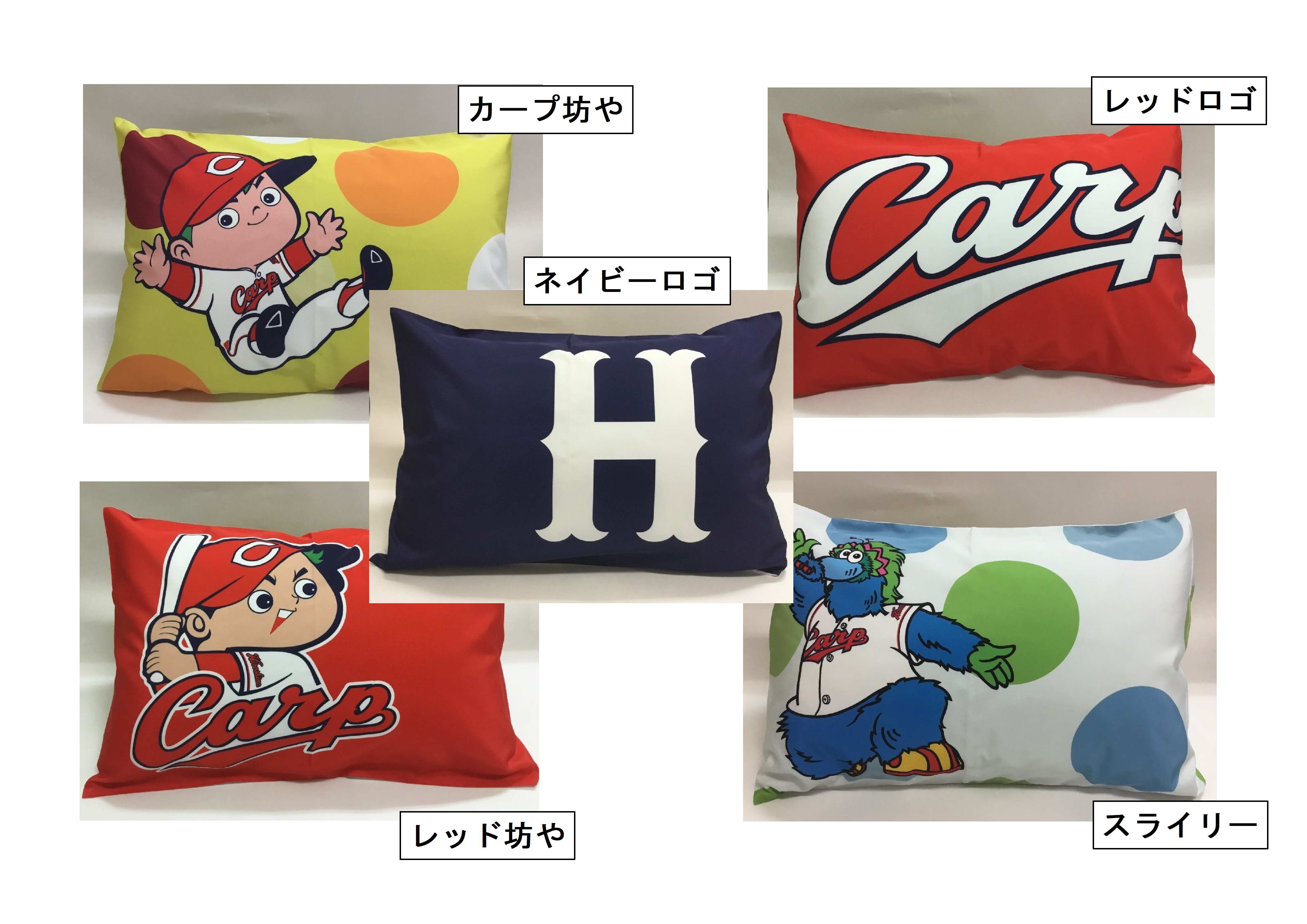CARP MODEL 枕カバー