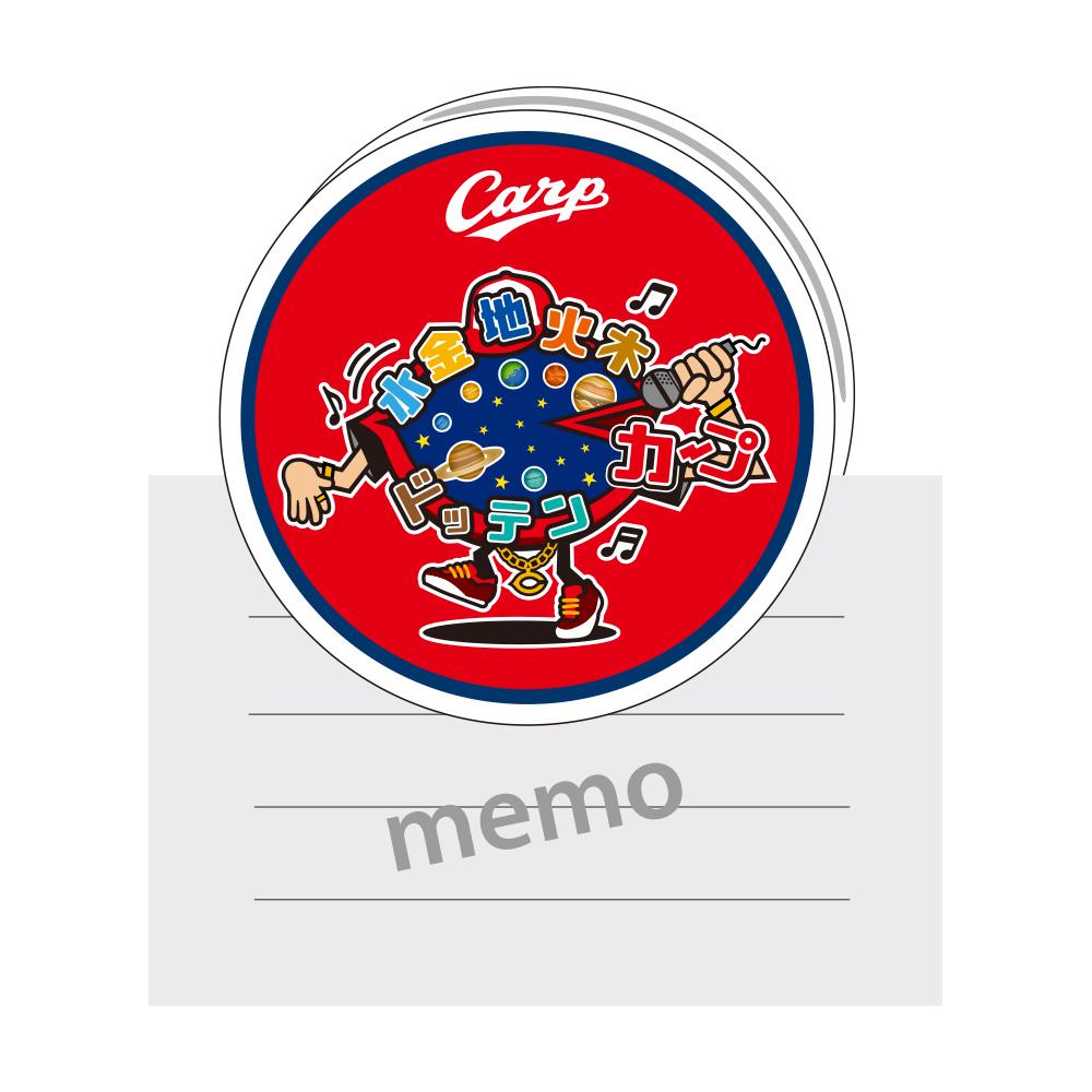 広島東洋カープ クリップマグネット スローガン 2019