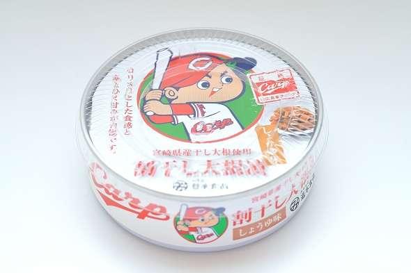 カープのたくあん缶 割干し大根漬(しょうゆ味)