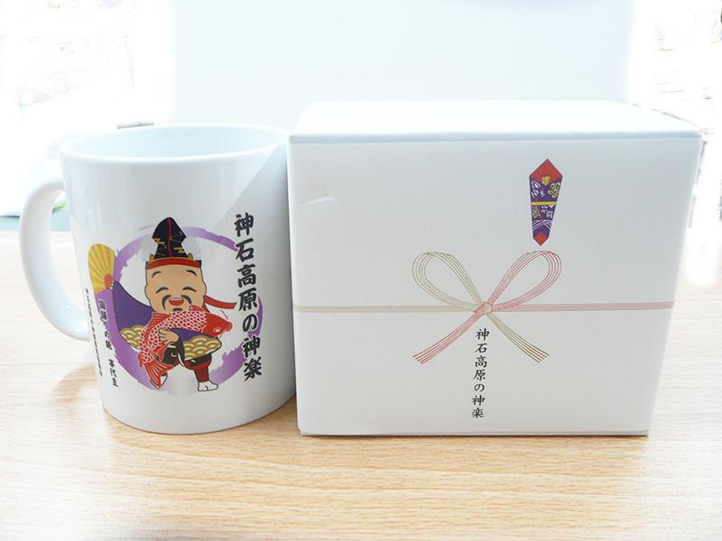 神石高原町×カープ コラボマグカップ