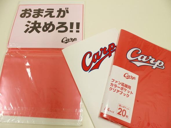 A4カラーポケットクリアブック(白)(赤)
