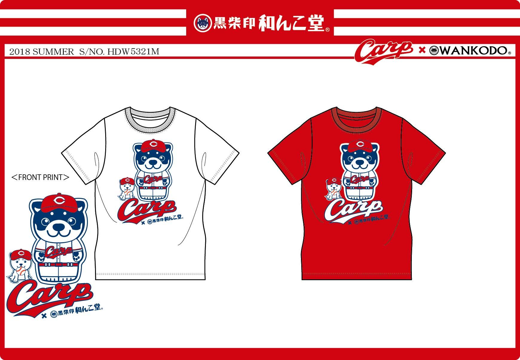 カープコラボ・おじぱんTシャツ