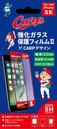CARPデザイン強化ガラス保護フィルムⅡ(i-PhoneSE2用)