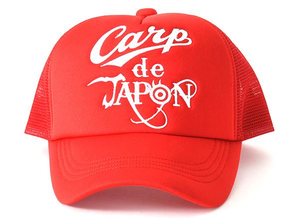 広島東洋カープ×内藤哲也 Carp de JAPONキャップ(レッド)