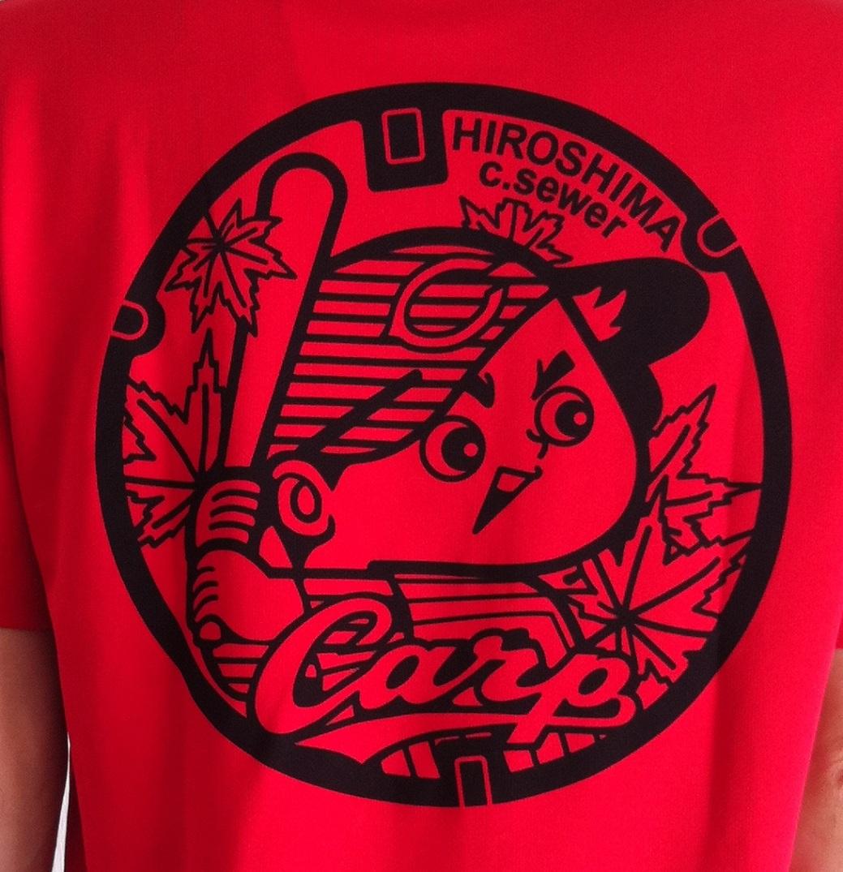 ご当地マンホールTシャツ 広島東洋カープ×広島市下水道局【大人用】