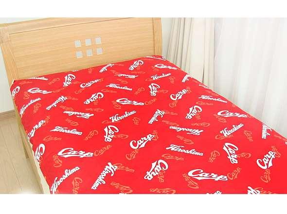 広島東洋カープ リバーシブル敷布団カバー シングルロングサイズ(100×210cm)