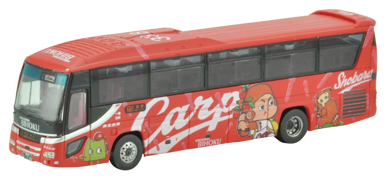 ザ・バスコレクション 備北交通 カープラッピングバス