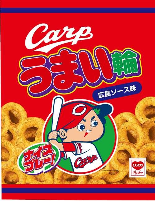 カープうまい輪 (ソース味)
