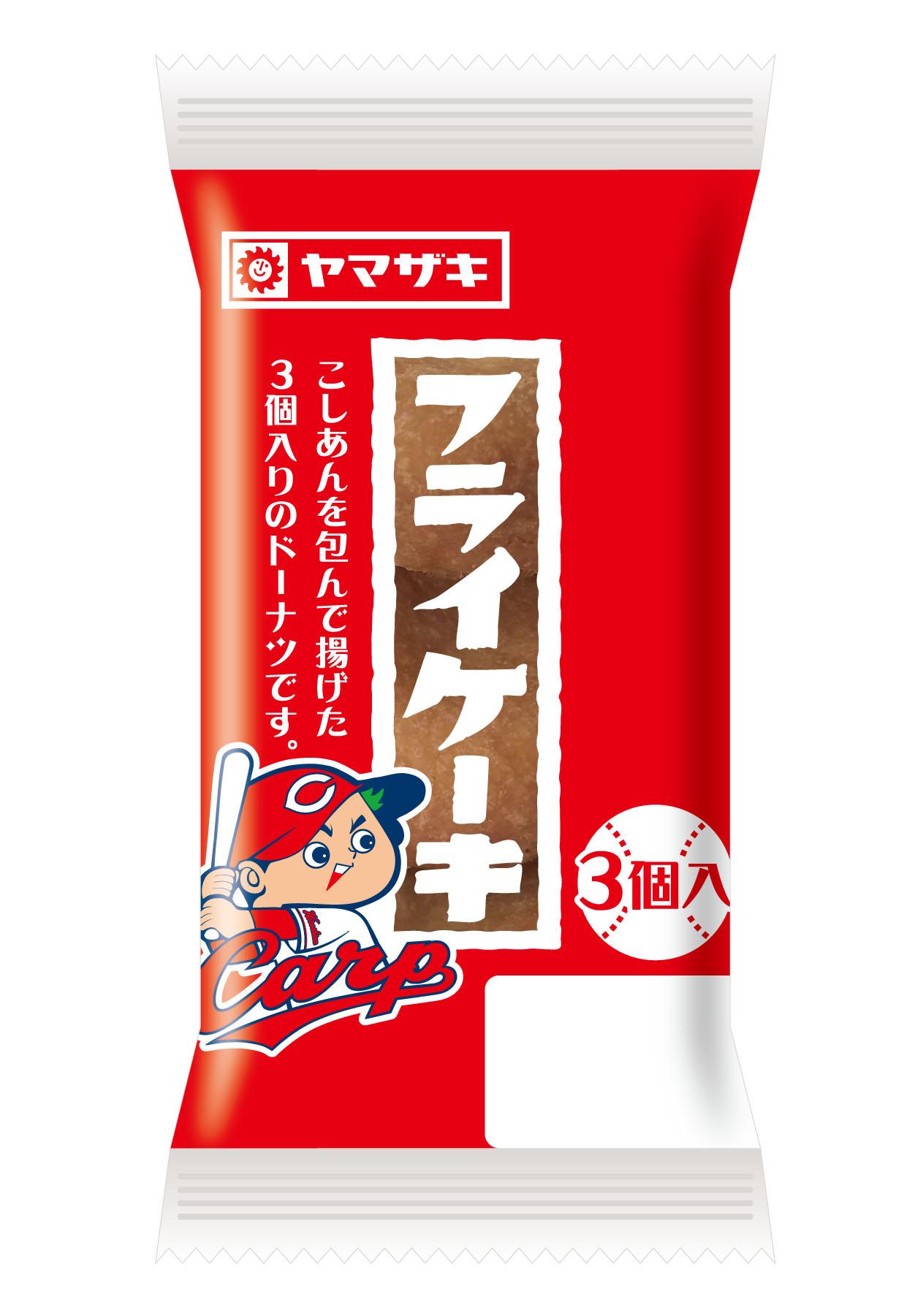 フライケーキ(3)