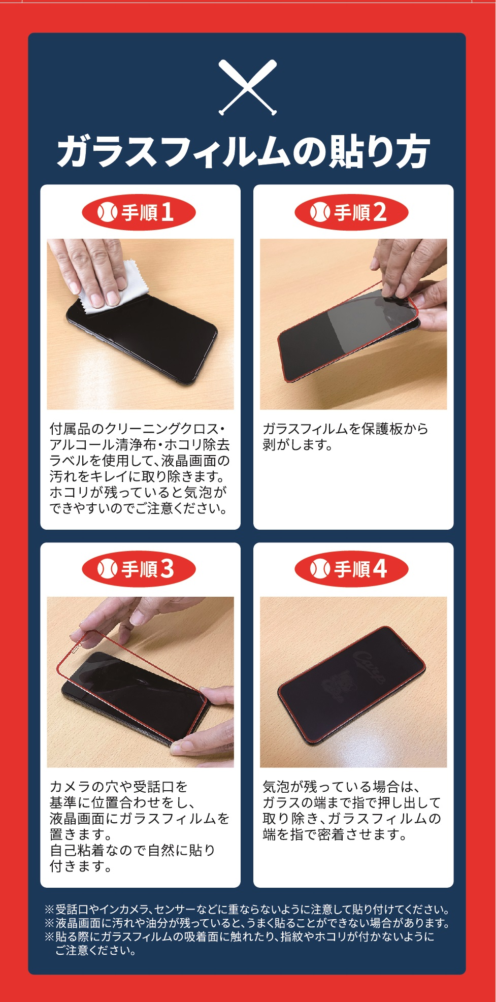 CARPデザイン強化ガラス保護フィルム i-Phone11ProMax,XSMax 6.5ンチ共用