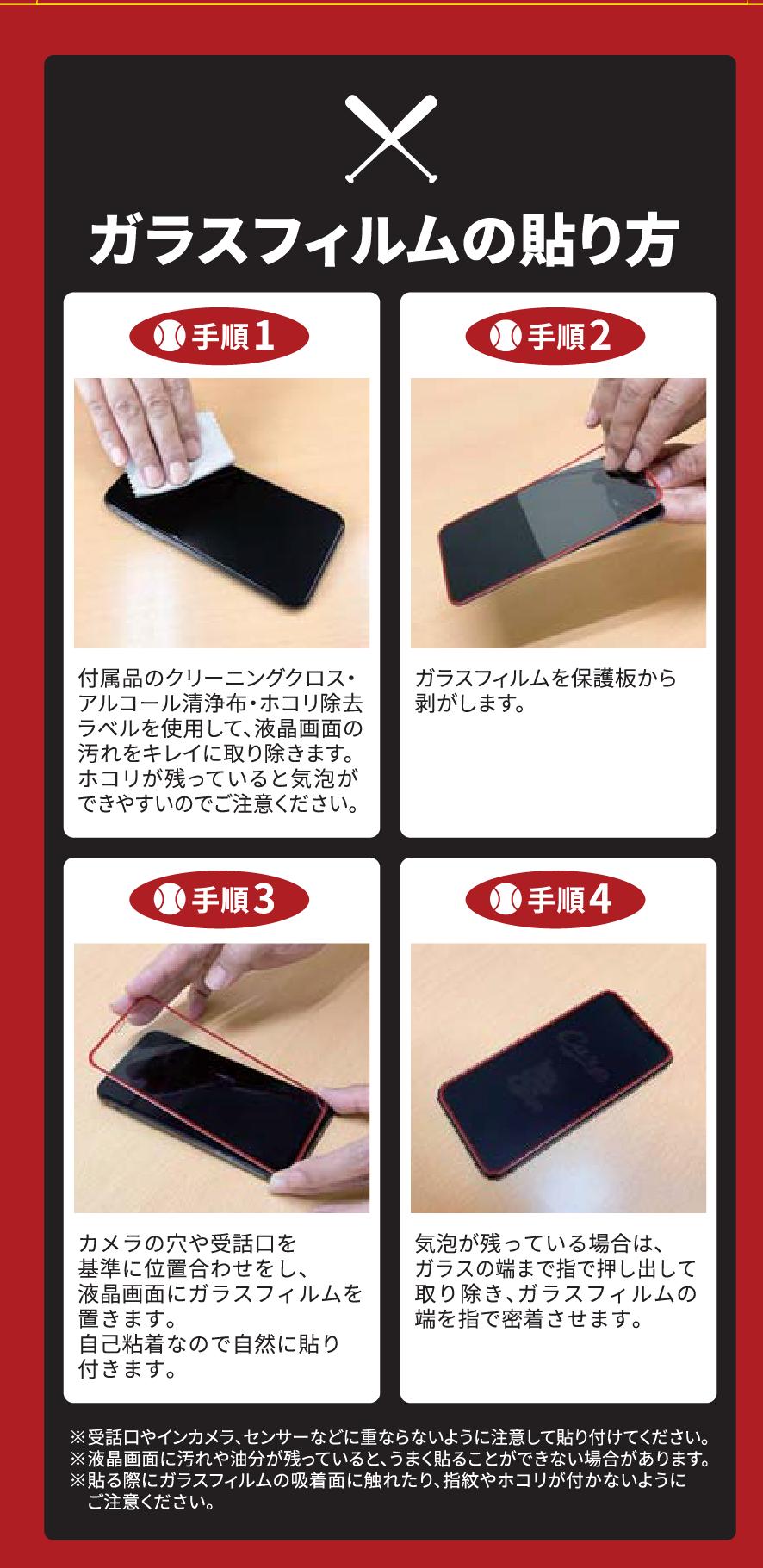 CARPデザイン強化ガラス保護フィルム iPhone11Pro,XS,X 5.8インチ共用