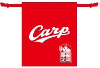 福岡限定 巾着袋 2021年バージョン