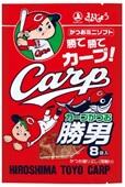 カープ勝男8