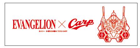 エヴァンゲリオン×カープ サーモステンレスマグカップ