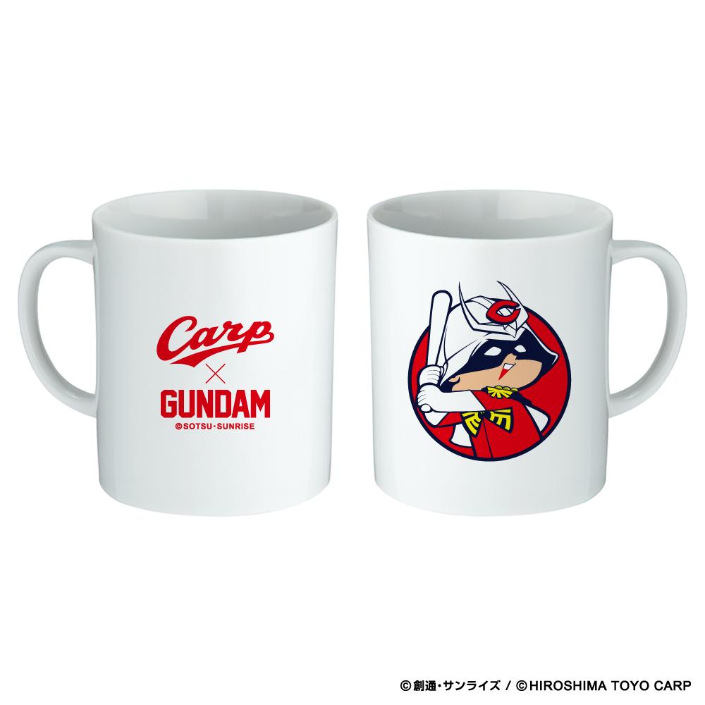 ガンダム×カープ マグカップ(シャア坊や)