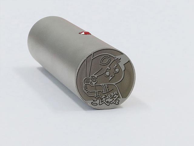【広島東洋カープ】チタン印15mm 2種