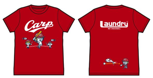 Laundry×広島東洋カープコラボTシャツ2021