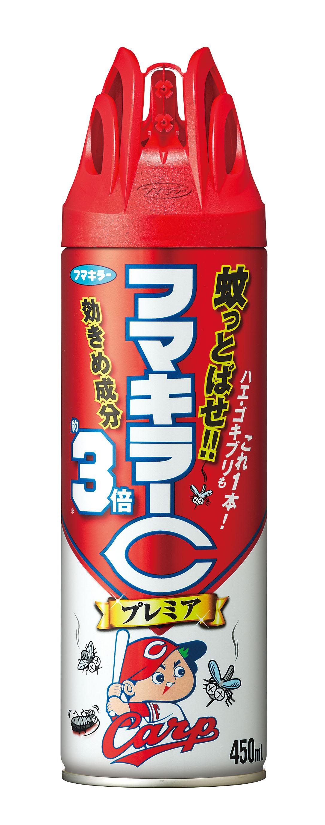 フマキラーCプレミア カープ 450ml 【防除用医薬部外品】