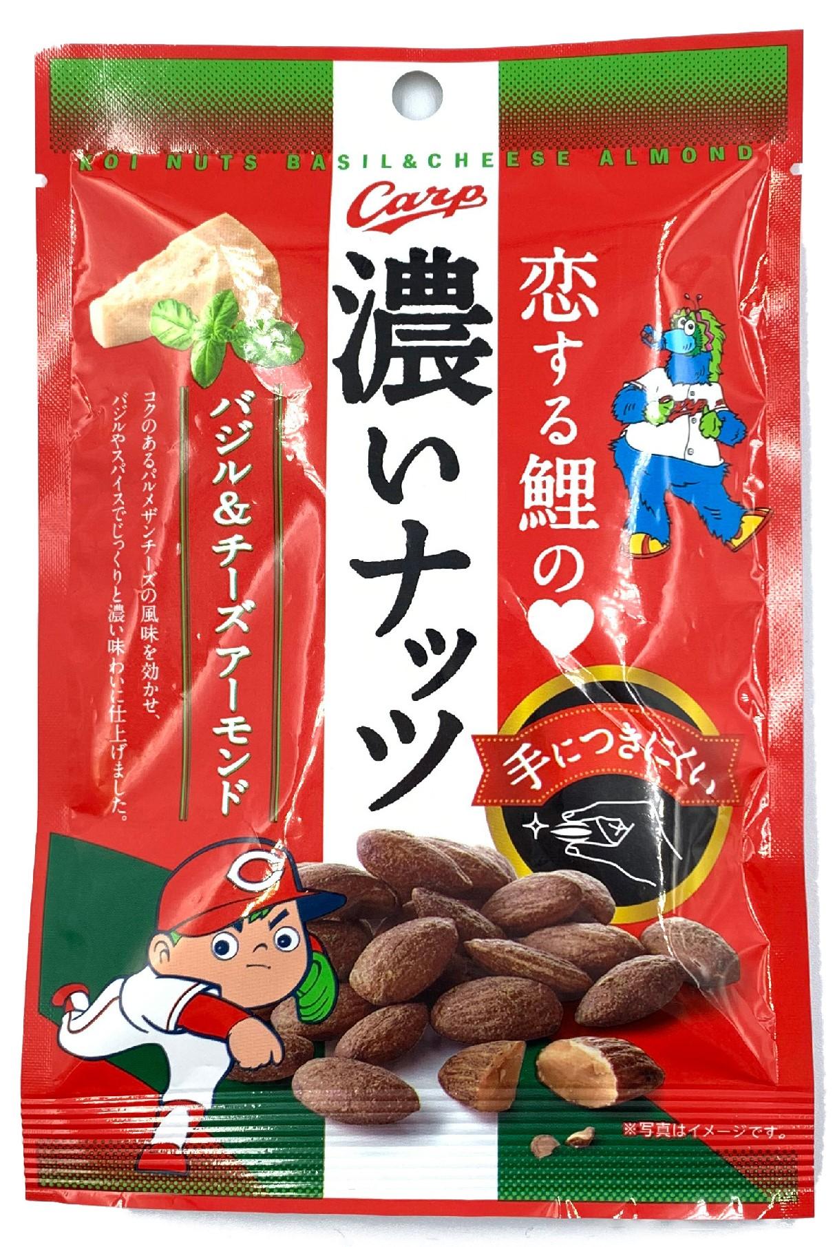 恋する鯉の♡濃いナッツ バジル&チーズアーモンド30g及び3袋入り(90g)