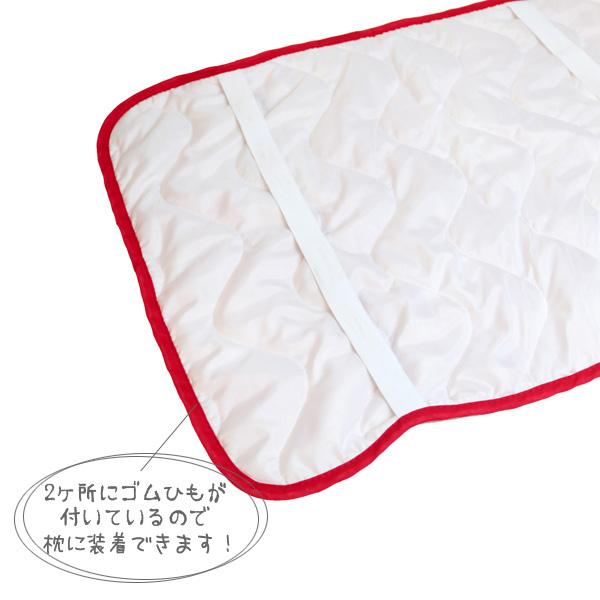 広島東洋カープ冷感敷きパッドS