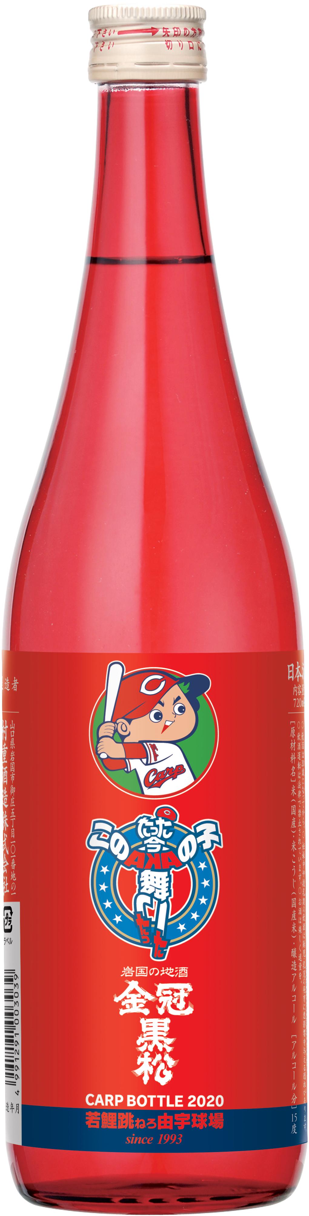 カープ応援ラベル酒720ml