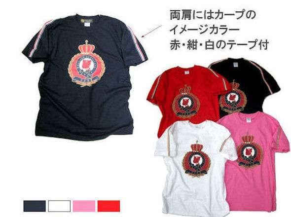 サルト×カープ エンブレムプリントTシャツ