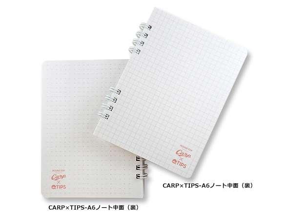 CARP×TIPS - A6ノート