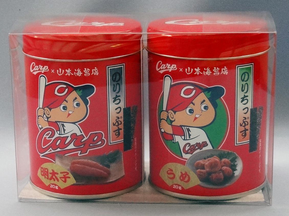 広島カープ海苔ちっぷす2缶