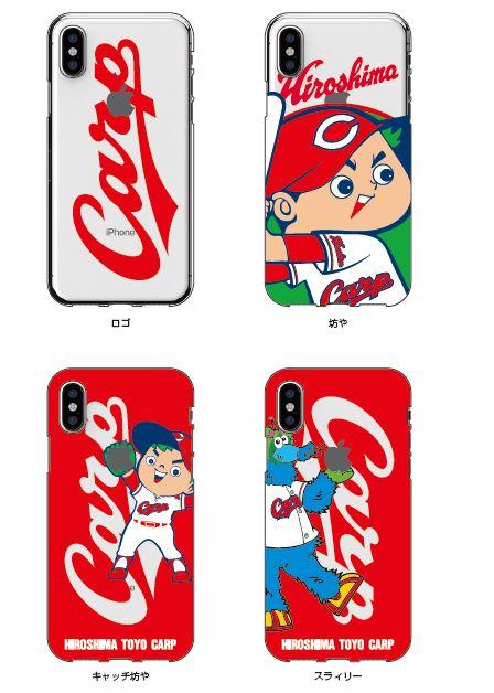 クリアiPhoneケース(iPhoneX/XS用)