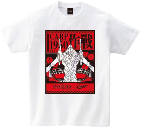 エヴァンゲリオン×カープ Tシャツ(リアル)